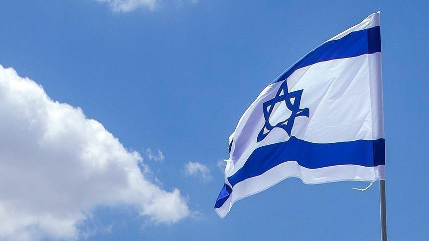 İsrail Askeri Mahkemesinden Skandal Karar!